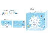 嬰幼兒玩具logo+名片+禮盒設計