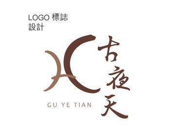 LOGO 標誌 設計