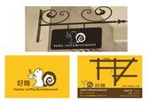 haoka logo&名片