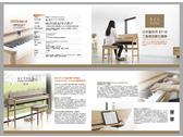 數位鋼琴型錄提案