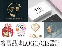 LOGO/CIS品牌相關設計-iLogo99.com愛品牌廣告設計