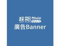 Banner-Mei