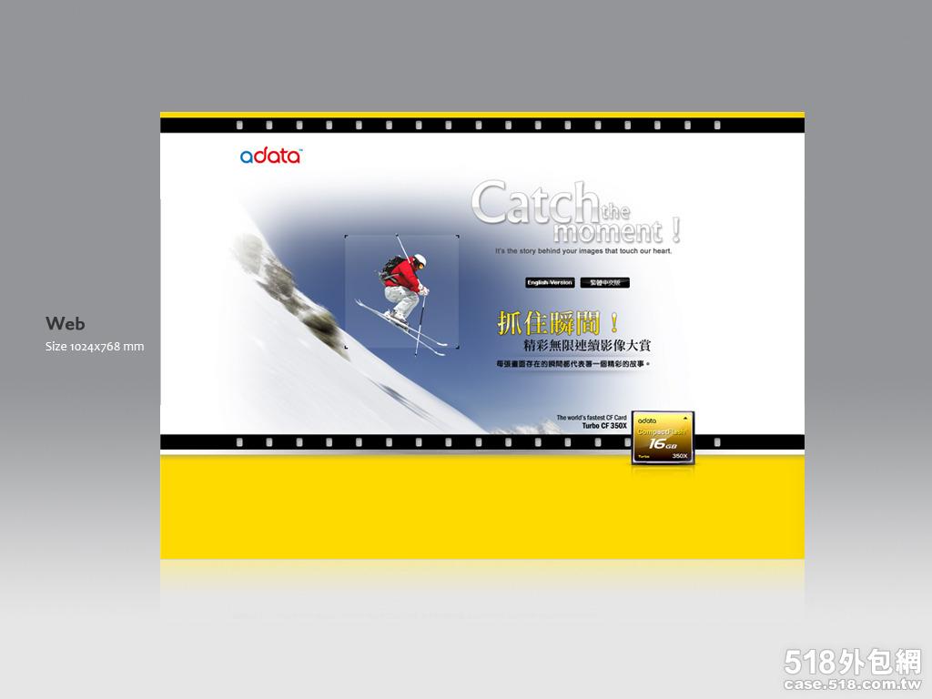 活动网站设计 作品专区 518外包网 -活动网站设计