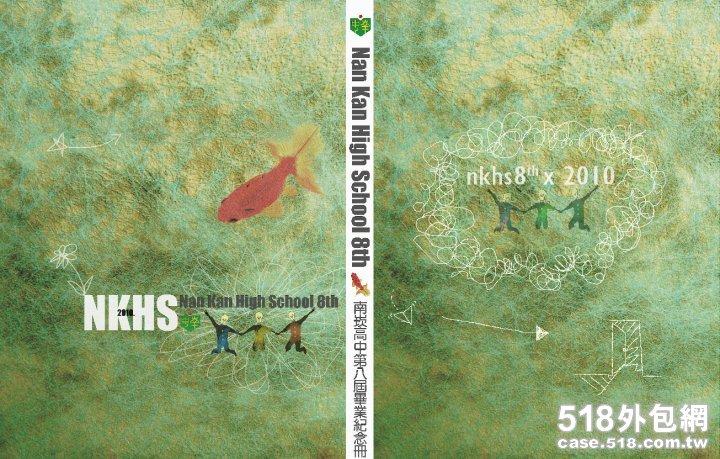毕业纪念册封面设计 作品专区 518外包网