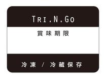 賞味期限貼紙-Lucy Lin Designs