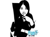 fun芳工作室 line:z000054