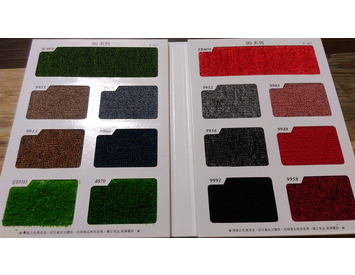 防焰地毯施工 塑膠地板 壁紙