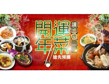 FB / 廣告Banner