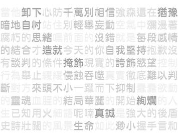 文字創作|文案撰寫|校稿排版