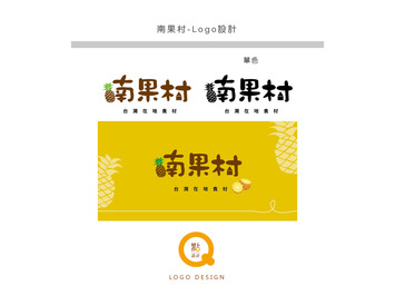 專業 LOGO/商標設計