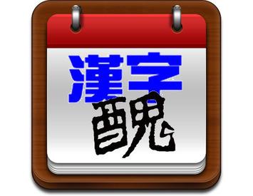 網頁中文字體很醜
