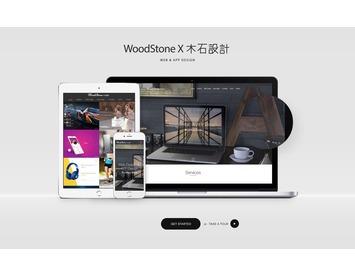 標準型響應式網頁設計