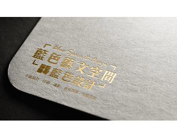 名片 / 信封設計