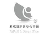 陳弼壹/AMASS design