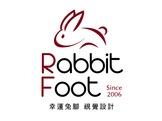 幸運兔腳視覺設計