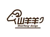 山羊羊 ShanYang² design
