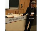 台北網站架設|電子商務|臉書廣告|關鍵字