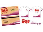 VIP儲值卡