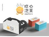 吃心泡芙logo+包裝設計