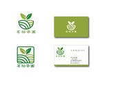 茗裕茶園 LOGO+茶農名片設計