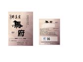 中國白酒客製化酒標設計