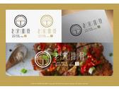 0329 老宋排骨飯 設計提案
