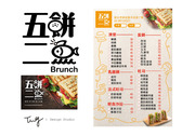logo+菜單