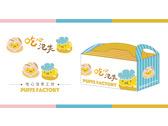 吃心泡芙工坊品牌形象包裝設計
