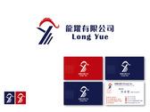 龍躍Logo設計