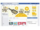 LOGO及FB橫幅設計