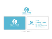 成圓室內裝修工程logo名片設計