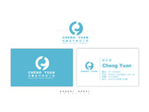 成圓室內裝修工程logo名片設計2