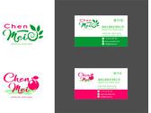 誠美logo+名片設計(2)