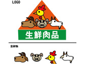 LOGO+吉祥物-生鮮肉品