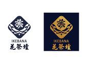 花祭壇-logo