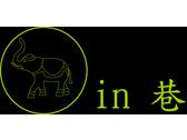 南洋風格休閒餐廳Logo