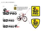 SD-PRO  品牌LOGO新形象設計1