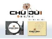 Chú Jú餐桌 義式餐廳LOGO招牌