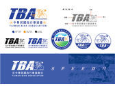 中華民國自行車協會 CIS形象LOGO1