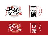 古揚美食股份有限公司 品牌LOGO設計