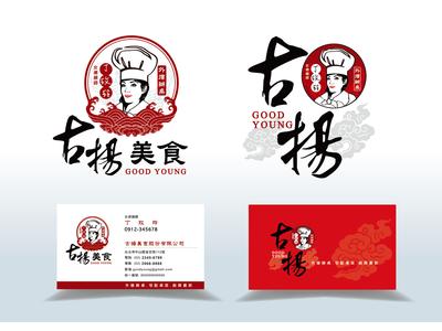 古揚美食股份有限公司 品牌LOGO設計3