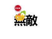 無敵搶鍋面logo
