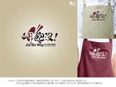 呷飽沒logo(1st tuning)