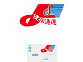 捷祥通運 LOGO設計+名片設計