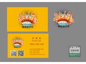 儷庭旅行社logo/名片設計查看大圖