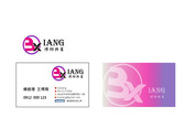 博翔興業logo設計