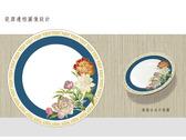 瓷盤邊框圖像設計