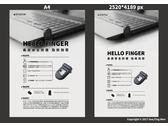 Hello Finger DM