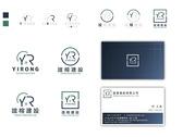 誼榕建設Logo與名片設計