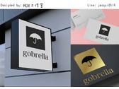 Gobrella 雨傘品牌LOGO設計